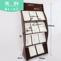 Wooden Journal magazine shelf high-end apartment display rack exhibition rack book shelf floor shelf