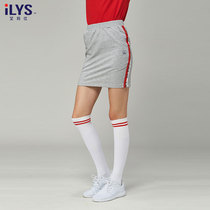 ILYS2018 new sports skirt woman casual mid-half summer loose skinny slimming waist fitness skirt
