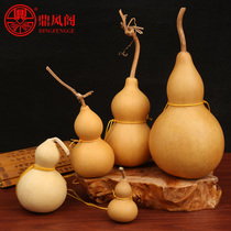 Natural gourd pendant Town House of evil large with a leading natural gourd ornaments home decoration feng shui ornaments