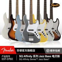 Fender Fender Official SQ Affinity Series JAZZ BASS Electric Bass Besfonda
