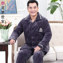 Winter in the elderly mens coral fleece cotton pajamas flannel thickening autumn and winter models dad home service suit