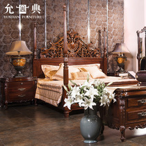 Yun code Rosewood European bedroom combination set full wood 2 M double bed wardrobe short cabinet five sets