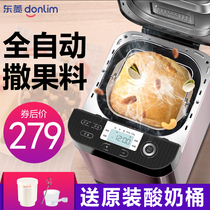 Donlim Dongling DL-T06S-K bread machine home automatic and intelligent sprinkle fruit material multi-function