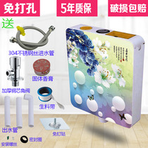 3D home bathroom toilet squat toilet large impulse pumping water tank toilet flush toilet ultra-thin squat pit