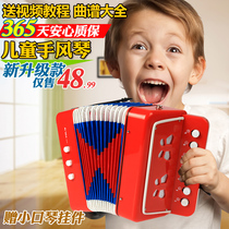 Send video tutorial music childrens accordion instruments parent child children toy boys girl birthday gift early school