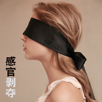 Fun goggles lace mask couple sexy Sao tied Deep Throat flirt female supplies shading strap bedding