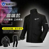 Motorcycle raincoat rainpants set split waterproof mens locomotive riding thickened whole body anti-rainstorm raincoat jacket