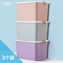 Storage box plastic large clothes covered storage box household thickening large storage box finishing box