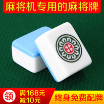 Chess room automatic mahjong machine mahjong large four machine dedicated magnetic mahjong m warranty