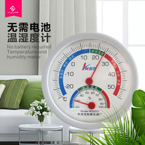 Heng Kun thermometer household indoor and outdoor temperature meter high precision precision room temperature meter temperature thermometer in baby room