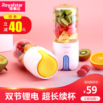 Rongshida juicer home small fruit charging portable juicer Cup student electric mini fried juice machine