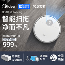 Midea sweeping robot household automatic intelligent ultra-thin vacuum cleaner sweeping mopping one machine wiping i5