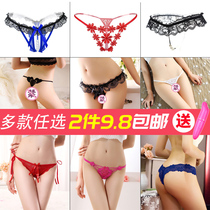 Sexy sexy underwear open thong passion supplies Japanese set transparent chiffon underwear female Super Show t
