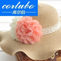 CORTUBO straw hat clip pin double-use oversized flower cap decorated with large eaves straw hat accessories multi-layer mesh gauze flower 4.