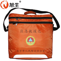 Xu Sheng people anti-emergency package large orange Disaster Emergency messenger bag emergency handbag earthquake emergency package can be customized