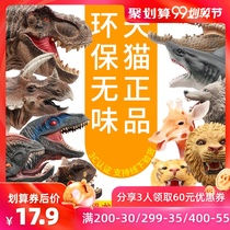 Play mode Tyrannosaurus rex Triceratops dinosaur hand puppet shark arm gloves animal head toys soft plastic mouth deformation toys