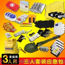 Combination of disaster prevention earthquake emergency package rescue escape rescue home safety kit backpack equipment medicine package households