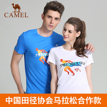 Camel outdoor quick-drying T-shirt men and women sports couple round neck comfortable absorbent quick-drying T-shirt short-sleeved