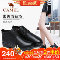 Camel 2018 autumn winter season new leather boots simple flat bottom retro casual low heel warm velvet boots female