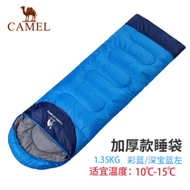 Camel outdoor sleeping bag adult outdoor travel Winter Warm adult portable camping cold single compartment