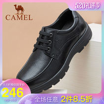 Camel mens shoes 2019 summer business soft bottom big shoes men middle-aged mens casual leather father leather shoes