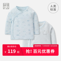 Goodbaby good children fall infant tie shirt 2pcs baby clothes men and women baby children underwear