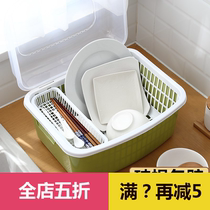 Household mounted tableware drain blue kitchen with lid Bowl cabinet plate storage box tableware racks Bowl rack Bowl basket