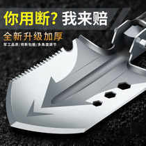 Germany outdoor multi-purpose Sapper shovel China army original car Military shovel manganese steel shovel shovel shovel