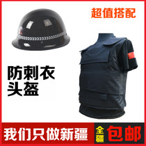 Security equipment summer anti-stab clothing thin anti-stab clothing campus security anti-thorn vest anti-cut clothing anti-stab vest