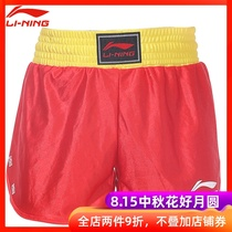 Li Ning boxing shorts male Sanda Muay Thai shorts free fight pants mixed martial arts training shorts