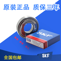 Imported SKF bearing 6207 6208 6209 6210 6211 6212 6213 2Z 2RS1C3