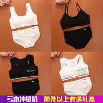 Sports cartoon set underwear underwear set female student Korean version cute sweet girl girl High School student Black