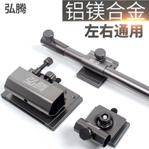 Hongteng fishing box accessories three-piece universal thick aluminum-magnesium alloy plug-in turret fishing gear fishing supplies