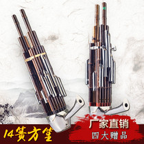 。 Professional 14 Yellow Amplifying Instruments First-time AdultS 14 Reed Copper Bucket Reed Seine Delivery Tool