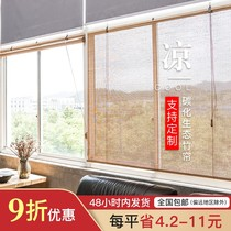 Custom bamboo curtain sunshade shutter free punch Chinese sunscreen sunscreen lift hotel office