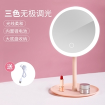Miroir de maquillage bureau beauty led Avec lumières dortoir portable dressing mirror home network rouge agrandi miroir double face