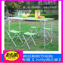 Camping car rectangular table home new activities portable table stall outdoor folding table o exhibition industry field
