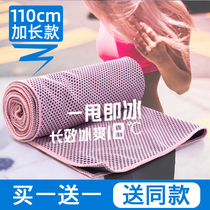 Le Fei si cold sensation sports towel cold towel longer sweat quick-drying men and women running fitness summer sunstroke