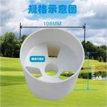 2018 New new products golf plastic hole Cup driving range Stadium supplies golf putting green flagpole