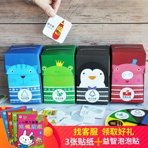 Junk classified toys children mini trash can puzzle class early education table game props male and girl kindergarten