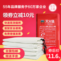 Fire blanket home fire certification kitchen genuine fiberglass 1 5 M fire blanket GB new escape blanket