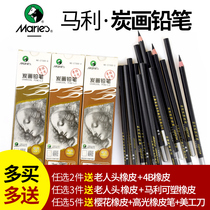 Marley charcoal art students special sketch pencil soft and hard suit soft sketch Mary horse horse soft carbon painting beginner charcoal special soft 2h6b8b carbon pen 12B2 than 14B
