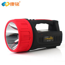 KangMing high-power led bright light searchlights charging long-range long-range outdoor xenon portable light flashlight.