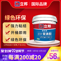 Nippon strong tile back gluing vitrified brick back gluing wall tile adhesive tile large heavy tile on the wall