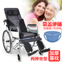 Kyrgyzstan wheelchair folding portable with toilet multifunction reclining elderly portable disabled elderly trolley