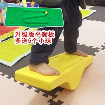 Exercise Rock Fitness plastic sensory system training equipment childrens home hand and foot indoor footprints attention