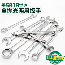 Shi Daquan polishing dual-use wrench Auto Repair Tool plate gloves 5 5-32mm Meikai wrench industrial grade