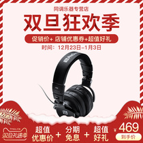 PreSonus HD9 Fever HiFi Hi-Fidelity high quality professional listening headset head-mounted computer mobile phone