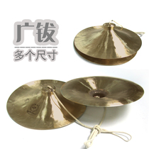 Dream song musical instrument 30 cm wide cymbal copper cymbal large hairpin cymbal cymbal Yangko hi-hat gong hi-hat musical instrument
