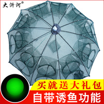 Shrimp cage fishing net fishing god fishing cage folding catch fish net cage automatic fishing tool shrimp cage